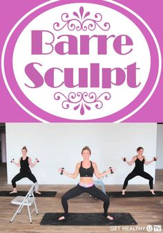 Are you ready to burn calories and build strength? Carve and define in this 20-minute Barre sculpt workout that blends Pilates, ballet, isometric holds and functional strength training to tone you from head-to-toe. This total-body Barre sculpt workout will help firm up the areas we all love to work the most: arms, abs, thighs and glutes. Even though this is a Barre workout, there's no formal dance training necessary.