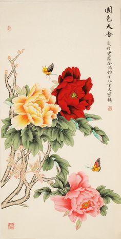 Peony - CNAG000482 Peony Painting, Artist Painting, Japanese Flowers, Japanese Art, Chinese Painting, Chinese Art, Peony Flower, Flower Art, Asian Cards