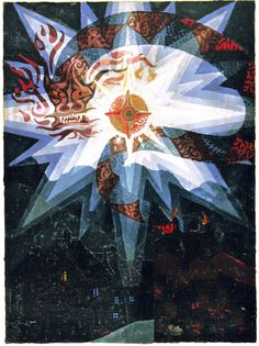 C.G.Jung - Libro Rosso