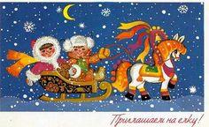 Л.Алисова. Из. иск., 1988 г.