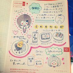 10/19のほぼ日手帳☻ ✳︎ 充実したやすみ! ✳︎ #ほぼ日手帳 #ほぼ日 #hobonichi #マスキングテープ #マステ #イラスト #女の子 #シール #カラフル #コピック Doodle Drawings, Cartoon Drawings, Bullet Art, Bujo Doodles, Ballpoint Pen Drawing, Cute Journals, Bullet Journal 2020, Art Journal Inspiration, Planer