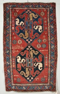 "Armenian ""Cloudband"" Karabagh Rug, South Caucasus, dated 1904, 8 ft. x 5 ft. Estimate $2,500-3,000"