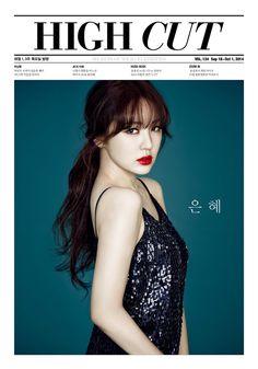 하이컷 - 패션, 뷰티, 대중문화 커뮤니티와 다채로운 이벤트 <HIGH CUT> vol. 134 윤은혜 - Yoon Eun Hye