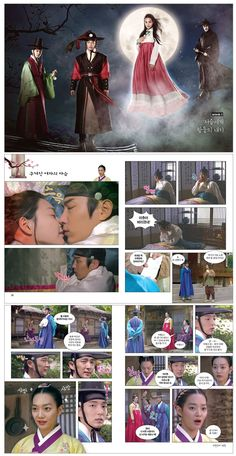 MBC Arangsato Arang and the Magistrate drama image cartoon book $16 on…