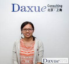Research assistants like Wu Bi help us with the raw data gathering Daxue Consulting uses to provide flexible, cost effective market research in China