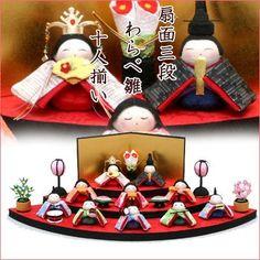 リュウコドウ(龍虎堂) わらべ雛 5人飾り 間口18cm x奥行15cm x 高さ7cm