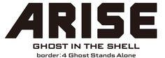 Ghost in the Shell Arise, ecco i primi nove minuti dal quart...