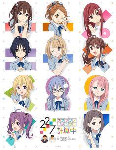 Anime Style, Anime Figures, Anime Characters, Kawaii Anime, Wie Zeichnet Man Manga, Dream Anime, Hipster Drawings, Friend Anime, Manga Drawing