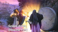 Жека Розумный - #Христос #ХристосВоскрес #Пасхи (эпизод сингла)