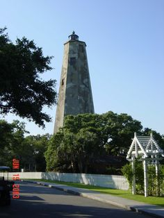 Old Baldy Lighthouse on the outer banks, Baldhead Island, NC.