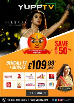 #YuppTV is offering Bengali TV Channels at best discounts as the #DussehraOffer for UK Customers