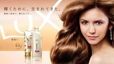 Nina Dobrev's full LUX Japan shampoo ad! http://sulia.com/channel/vampire-diaries/f/c97b2698-7315-42cb-b125-264e7374b3ce/?pinner=54575851