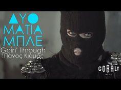 Goin Through feat. Πάνος Κιάμος - Δυο Μάτια Μπλε - Official Video Clip