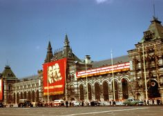 The Soviet Union as viewed by foreigners: Herb Gouldon in Moscow of 1961 - English Russia Soviet Union, English Language, Moscow, Herbs, Interesting News, Building, Travel, Life, Painting