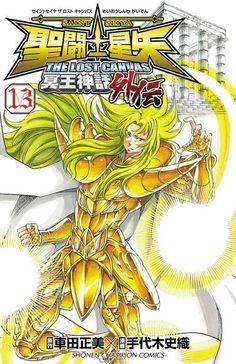 Saint Seiya: The Lost Canvas Gaiden n° 13 - Akita Shoten