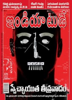 India Today Telugu January 27, 2015 edition - Read the digital edition by Magzter on your iPad, iPhone, Android, Tablet Devices, Windows 8, PC, Mac and the Web.