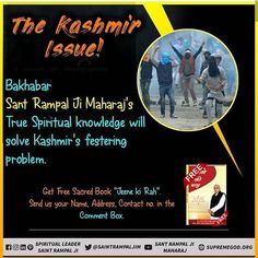 peace can be establish by true worship so read this book get free order name adress phone kashmir pakistan people Kashmir Pakistan, Insta Videos, Spiritual Quotes, Love Quotes, This Book, Spirituality, Knowledge, Bible, Names