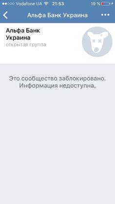 ВК прекрати, ты что делаешь)))