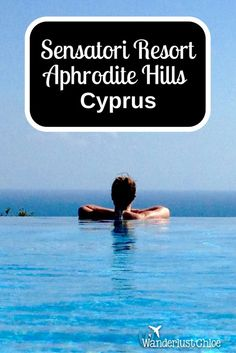 """Sensatori Resort Aphrodite Hills, Cyprus. Sensatori is the luxury hotel brand from Thomson Holidays. They offer """"luxury holidays designed to fuel the senses"""" in 5-star surroundings, with gourmet food and plenty more to make it a truly special holiday."""