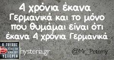 4 χρόνια!! Haha Funny, Hilarious, Lol, Funny Accidents, Best Quotes, Funny Quotes, Funny Greek, Greek Quotes, True Words