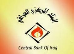 The Department Of Ministry Justice Ready To Give Decision For Transfer Funds In Iraqi Central Bank Auction Order Get Money
