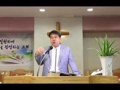 2016년 8월 4일 주일 영상 ~ 새로운 이름에 걸맞는 신앙