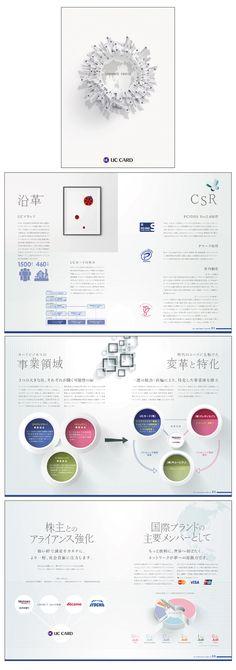 디자인 나스 (designnas) 학생 광고 편집 디자인 - 리플렛 포트폴리오 - pamphlet layout