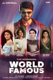 World Famous Lover Full Telugu Movie in Movies To Watch Hindi, New Hindi Movie, Movies To Watch Online, Hindi Movies Online Free, Download Free Movies Online, Hindi Bollywood Movies, Telugu Movies Download, Famous Movies, Amazing Movies