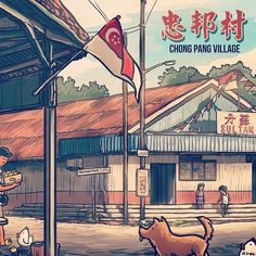 Chong Pang Village, a former village in the Sembawang area of Singapore that was cleared around late 1980s - early 1990s.