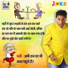 Pet Saffa #RajuSrivastav #JokesHindi