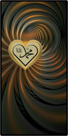 DesertRose,;,ياواهب النور والانعام، تبارك اسمك يا ذا الجلال والاكرام، أنت وليي في الدنيا والآخرة، ياحنان يامنان، اسألك بعزك الذي لا يرام، وبملكك الذي لا يضام وبنورك الذي ملأ أركان عرشك، وبقدرتك التي قدرت بها علي جميع خلقك أن تجمعنا بنبينا محمد (صلى الله عليه وسلم) يا ربنا في أعلى مقام وارزقنا يامولانا في جواره حسن الختام، وعلي آله هداة السلام، وأصحابه السادةالأعلام، وأزواجه الطاهرات الكرام، ويسر لنا أمورنا مع الراحة لقلوبنا وأبداننا والسلامة والعافية في ديننا ودنيانا وآخرتنا يا أرحم…