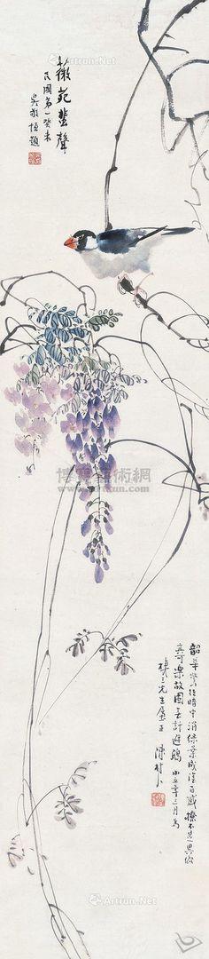 1946年作 花鸟 陳樹人