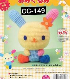 FREE Cute Amigurumi Bunny (Hello Kitty's Friend) Crochet Pattern and Tutorial
