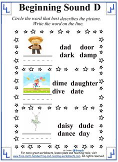 Beginning Sound Letter Q Worksheets  Consonant Letters