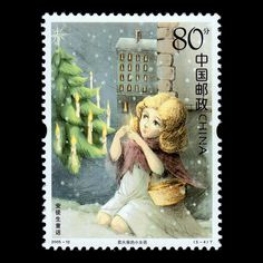 The Little Match Girl (Hans Christian Andersen) - China 2005 The Little Match Girl, Postage Stamp Art, Hans Christian, Small Art, Stamp Collecting, Conte, Oeuvre D'art, Denmark, Fairy Tales