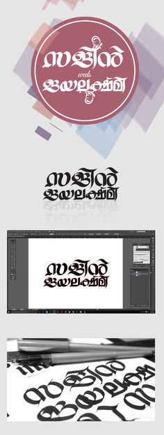 "Check out my @Behance project: ""Wedding Card Lettering_Malayalam"" https://www.behance.net/gallery/43936093/Wedding-Card-Lettering_Malayalam"