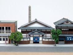 銭湯 Restaurant Facade, Tokyo Streets, Japan, Traditional, Mansions, Architecture, House Styles, Building, Outdoor Decor