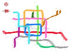 "BEIJING, China Subway Train Metro Map Art Illustration - 8"" x 10"" Print"