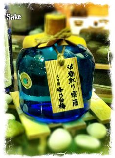 Sake. Beautiful blue with green gold accents IMPDO.