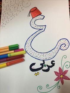 بالعربي احلى