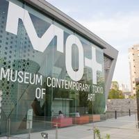 東京都現代美術館 / MUSEUM OF CONTEMPORARY ART TOKYO (MOT) - 美術館 in 江東区