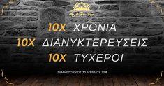 Διαγωνισμός Ξενώνα Αλθαία με δώρο διανυκτερεύσεις για δύο άτομα http://getlink.saveandwin.gr/9OC