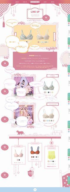 BRAGENIC【ファッション関連】のLPデザイン。WEBデザイナーさん必見!ランディングページのデザイン参考に(かわいい系)