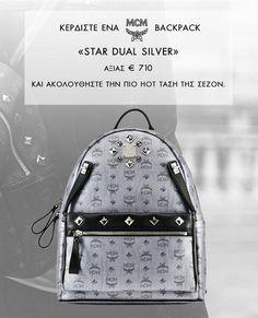"""Κερδίστε ένα MCM backpack """"STAR DUAL SILVER"""" αξίας € 710 και ακολουθήστε τη πιο hot τάση της σεζόν."""