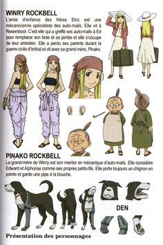 Model sheet extraits du livret d'information - Fullmetal Alchemist Box DVD collector 1 (Dybex - 2008) http://www.otakia.com/4503/produit/supports-video/dvd/fullmetal-alchemist-box-dvd-collector-1-dybex-2008/attachment/Livret_Backbone_10_Winry_modelsheet/ ★ || CHARACTER DESIGN REFERENCES | キャラクターデザイン  • Find more artworks at https://www.facebook.com/CharacterDesignReferences & http://www.pinterest.com/characterdesigh and learn how to draw: #concept #art #animation #anime #comics || ★