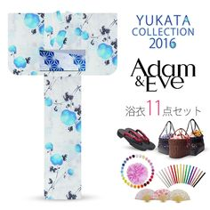 2016 Summer Adam & Eve Yukata set Blue cotton off-white
