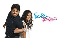 Watch free Tamil movie Thiru Thiru Thuru Thuru online at Hotstar