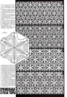 "Photo from album ""Дуплет on Yandex. Crochet Motif Patterns, Crochet Lace Edging, Crochet Diagram, Crochet Round, Crochet Chart, Crochet Home, Thread Crochet, Crochet Doilies, Crochet Stitches"