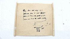 Imagen titulada Make a Paper Scroll Step 5