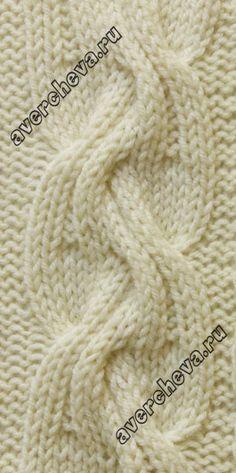 """Padrão de tricô: """"itálico"""" (padrão 686) - maomao - minha ação coração"""